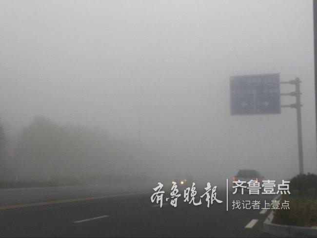 """枣庄大雾预警升级,似""""人间仙境"""""""