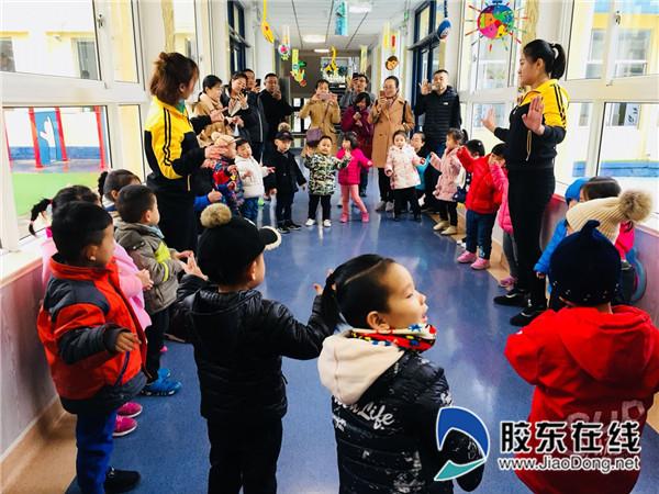 烟台幸福河幼儿园开展2018家长开放日活动(图)