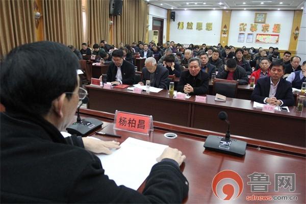 枣庄矿业集团关工委举办鄂豫皖红色教育报告培训班