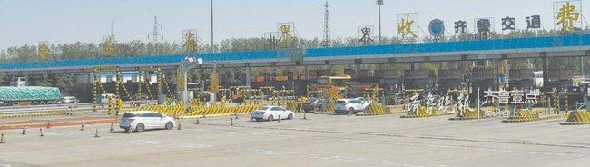 鲁苏将取消省界高速收费站,这4座收费站正安识别设备