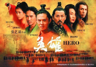 中国影戏的革新开放40年:回归、探究与创新