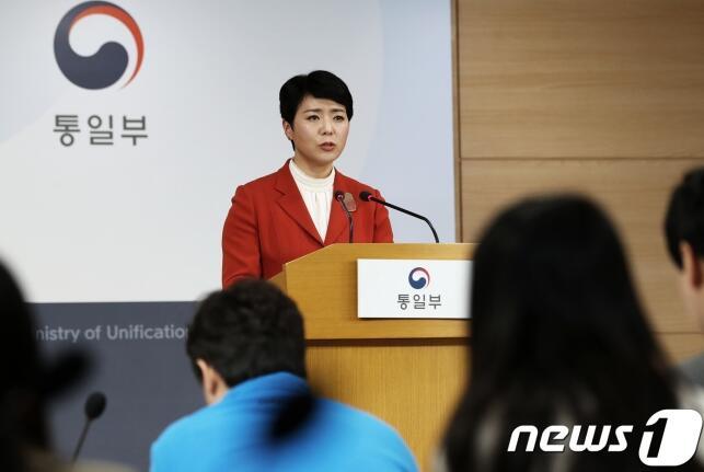 韩国统一部:朝韩正基于互信展开铁路联合考察工作