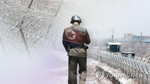 韩媒:一朝鲜士兵越过军事分界线投奔韩国