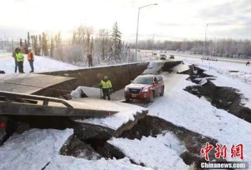 美国阿拉斯加遭37年来最强地震 专家解析成因