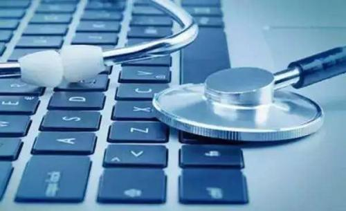 第三届中国医疗质量提升大会在淄召开
