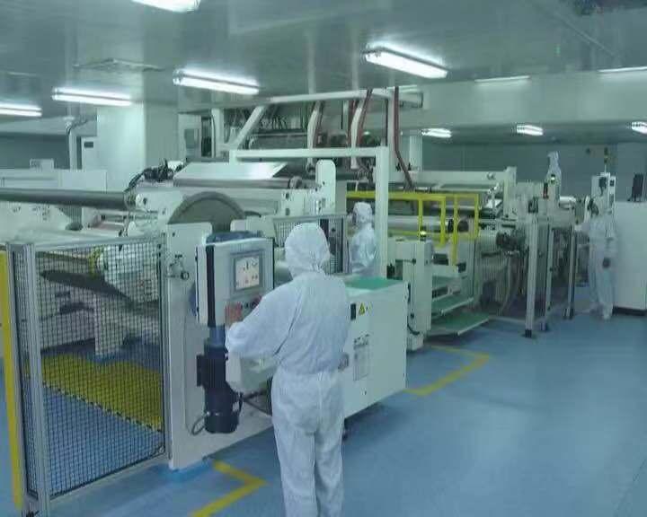 淄博氟硅新材料特色产业基地列入省级规划