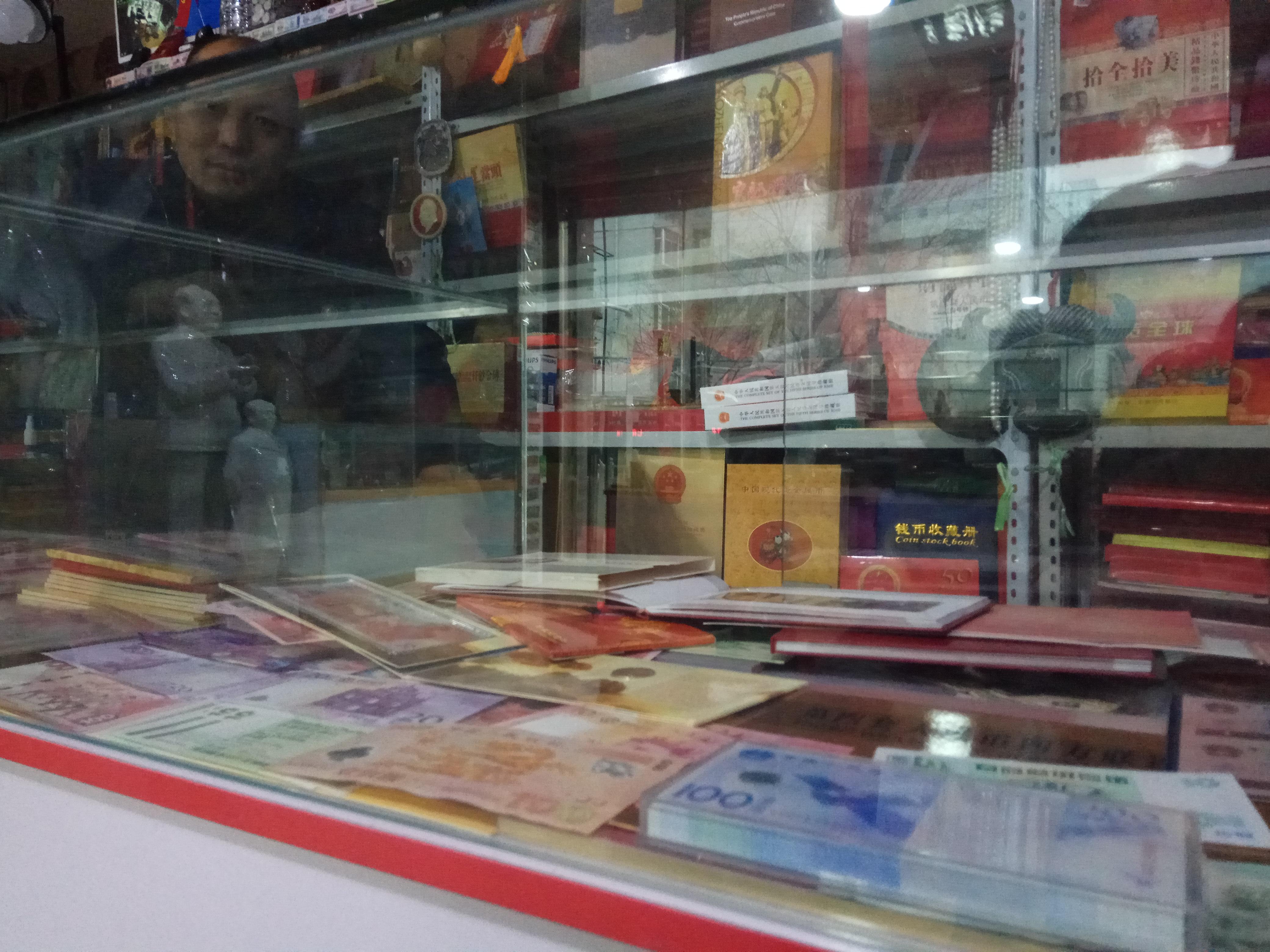 淄博纪念钞网上预约火爆 堪比双十一零点抢购