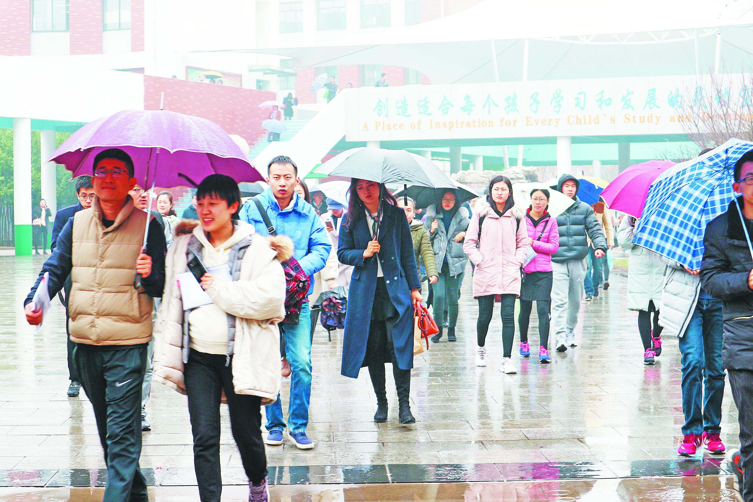 9000余名考生淄博赶国考 考场数量达到314个