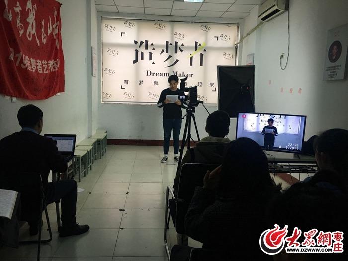 枣庄:实拍艺考生训练 每天苦练10多个小时
