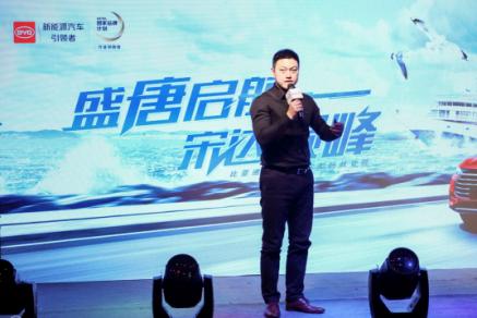 【新闻通稿】盛唐启航 宋达巅峰 比亚迪王朝家族车型扬帆登程745