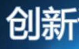 """淄博市99位创新先行者清华""""求智"""""""