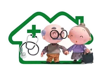 莱芜市2019年高龄老人津贴开始申报