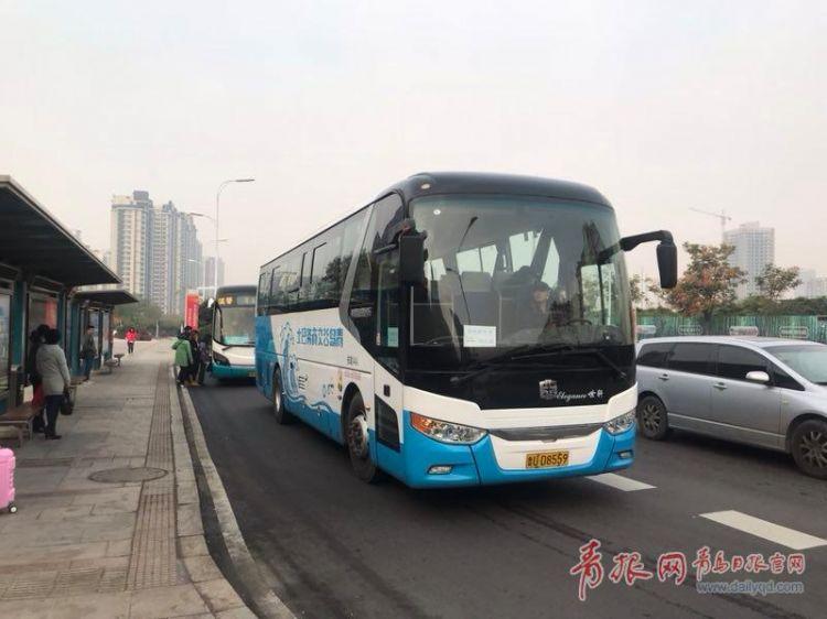 青岛定制公交再开2条新线 最早可提前一个月订票