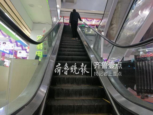 """泰安惊现扶梯""""咬人""""!事发财源街国美家电内购会"""