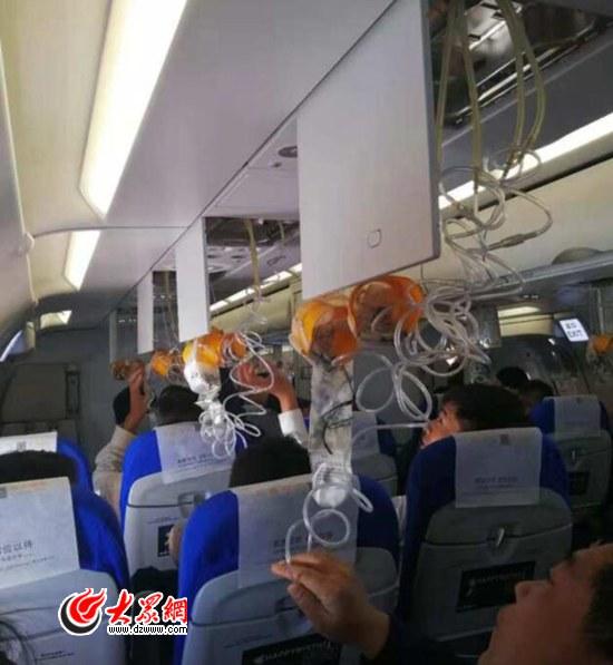 青岛飞广州航班氧气罩脱落紧急备降 乘客回忆惊险时刻