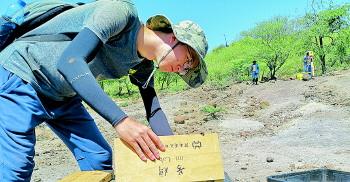 山东考古队出国门!山大学生赴东非考古探索人类起源