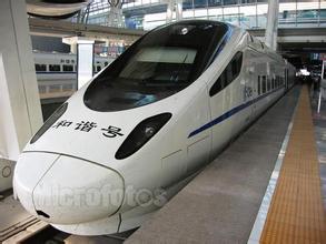 济青高铁临淄北站时刻表出炉