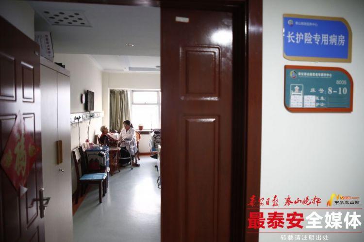 长护险专用病房
