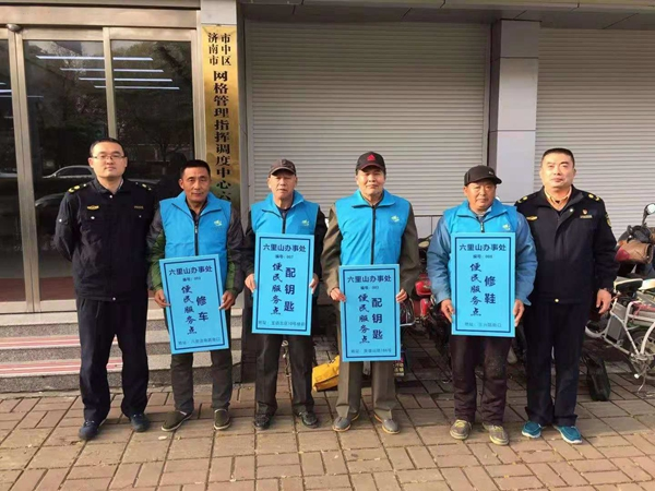 """济南市中区执法出新招,""""蓝马甲""""规范辖区便民维修点"""