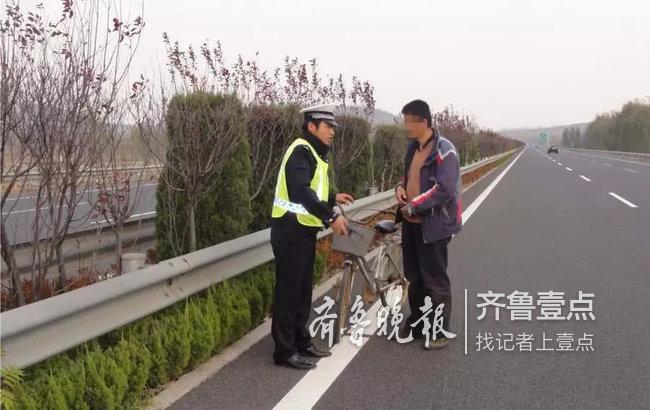 喝喜酒心切,沂水一男子骑自行车在高速上逆行抄近道