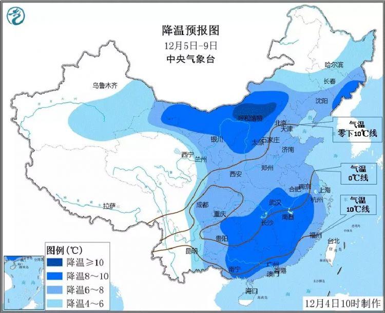 下雪啦!济南迎来今冬首场雪