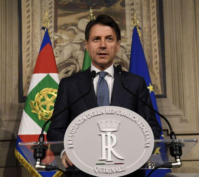 意大利新版预算案将出炉