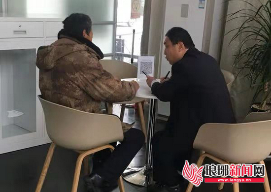 临沂:老人着急要给女网友汇款 原是遇上电信诈骗