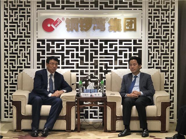 王鲁明拜访香港铜锣湾集团