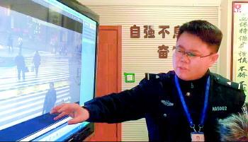 """开警车保护斑马线老人的""""活雷锋""""是济南一名90后辅警"""