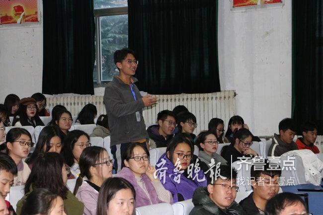 齐鲁晚报·齐鲁壹点枣庄学院校园记者站昨日正式揭牌!