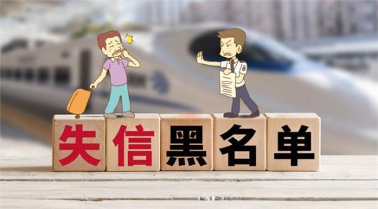 淄博今年已发布失信被执行人44715例