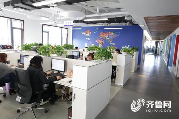 开创集团办公区展示1.JPG