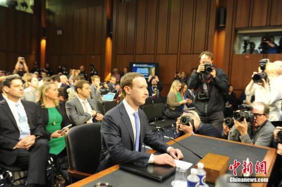 """""""脸书""""再爆丑闻:疑似将用户好友数据供给特定企业"""