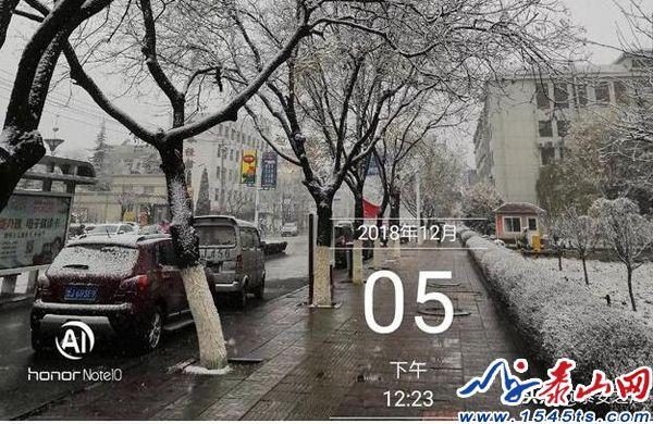 泰安入冬第一场雪,从城里到山上,下成了这般美丽模样