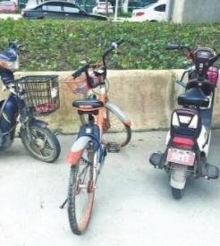 共享单车上私锁现象严重 运营企业:将报公安机关立案追责