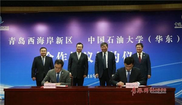 定了!中国石油大学将在西海岸新区建三所附属学校