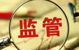 淄博市开展重点领域专项整治让虚假违法广告无处遁形