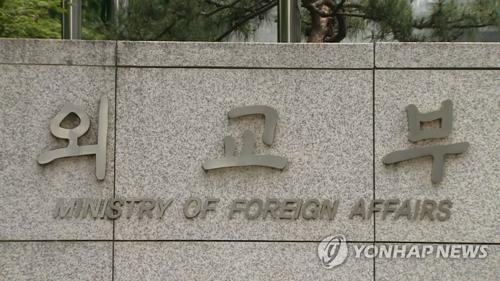 韩媒:韩国将加入《全球移民协议》 保护难民权益