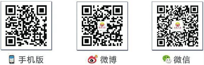 济南公共求职招聘平台近4万个岗位等你来选
