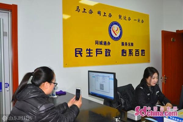 广饶县公安局户政服务再添便民新举措