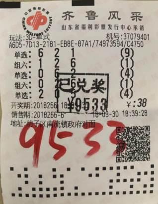 63DMJ3P6O%[46W]YNQY8YC2
