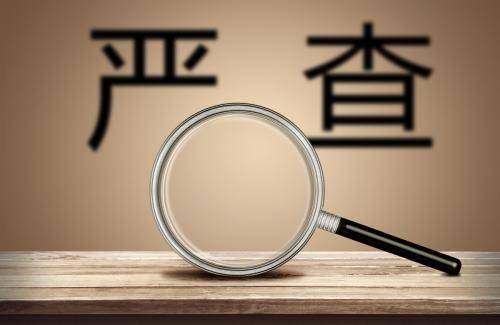 """张店公布19家校外培训机构""""黑名单"""""""