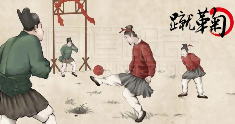 """今天是""""世界足球日"""",没想到足球的祖宗在山东临淄"""
