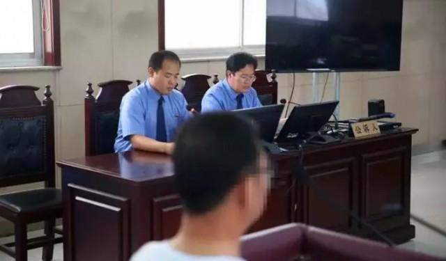 挪用公款1150万元!滨州一干部被判刑!
