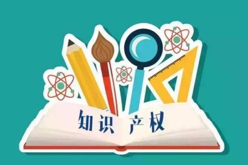 淄博市确定首批10个知识产权教育试点学校