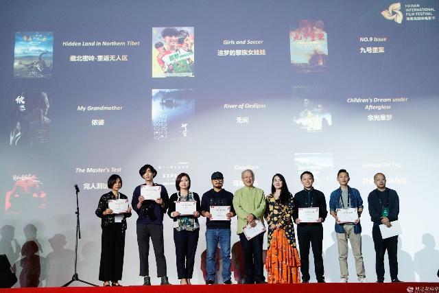 海南岛影戏节国际影睁开幕 92部中外影片连续上映