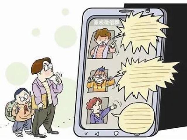 """上班午休代孩子写作文?作业App变成新的""""负担群""""!"""