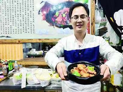 90后小伙辞职开黄焖鸡店 上外卖平台后月销8000单