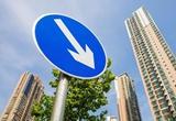 近七成重点城市二手房价下跌
