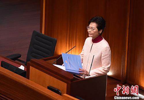 """林郑月娥:""""一带一路""""基础建设为香港保险业带来商机"""